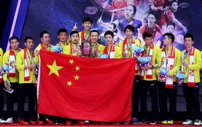 Tim Bulutangkis China Siap Tampil di Turnamen Eropa