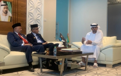 Jemput Realisasi Investasi, Plt Gubernur Aceh Temui Menteri Energi dan Industri UEA