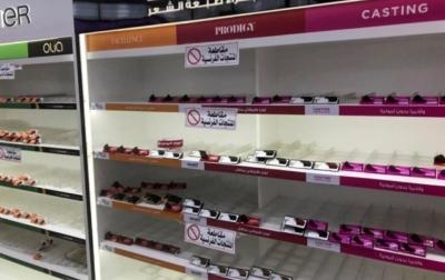 Macron Hina Islam, Produk Asal Perancis Diboikot