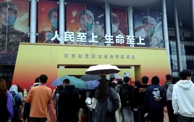Foto: Museum Anti-Covid-19 di Wuhan
