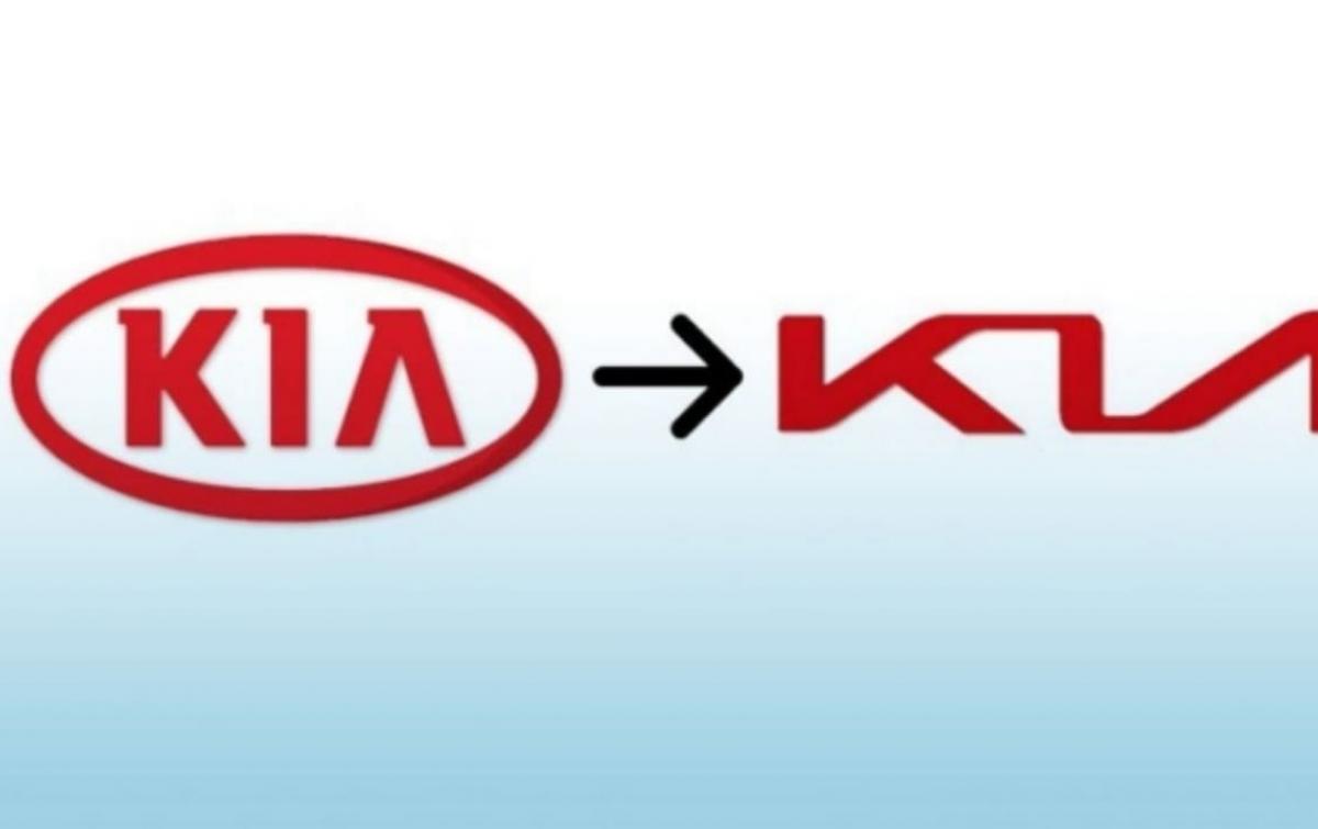KIA Ubah Logo dan Slogan