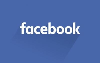 Facebook, Google, dan Apple Disidang di Eropa Februari 2021