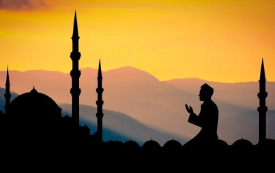 BMKG: Konjungsi Awal Ramadan 12 April 2021