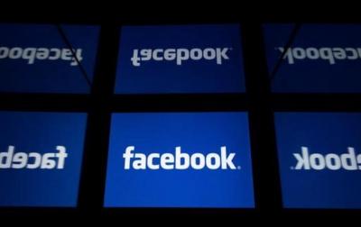 Facebook Siap Hadirkan Fitur Podcast dan Soundbites
