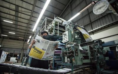 Pertumbuhan Konsumsi Listrik Sektor Industri Menjadi Tanda Pemulihan Ekonomi