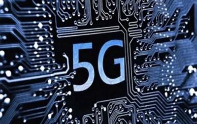 Pemerintah Galang Sinergi Maksimalkan 5G