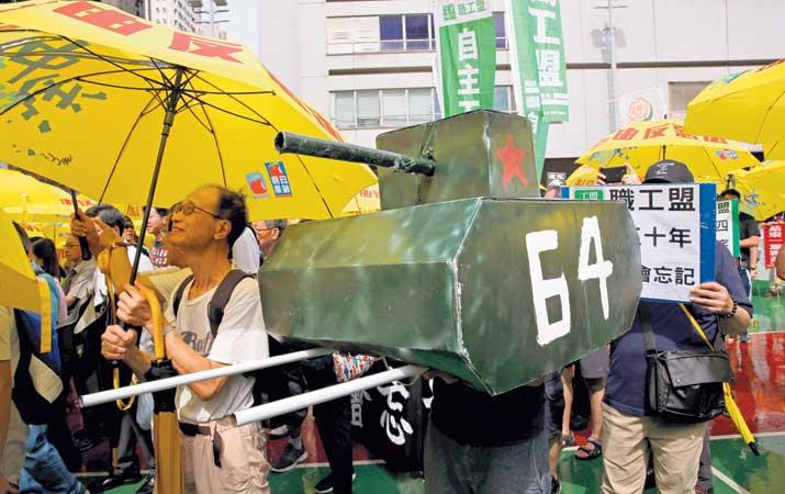 ribuan-warga-hk-peringati-tragedi-tiananmen