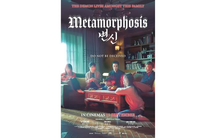 metamorphosis-kuasai-box-office-korea